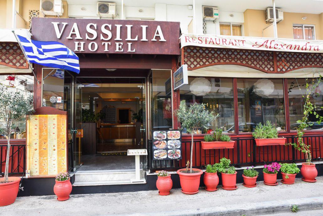 Vassilia Hotel